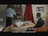 Тройка - 1 серия из 4. Комедия о русских израильтянах.